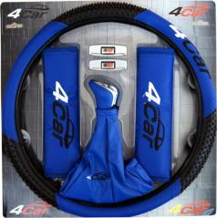 Interiérový set modrý (radička, poťah, návleky, chrániče dverí)