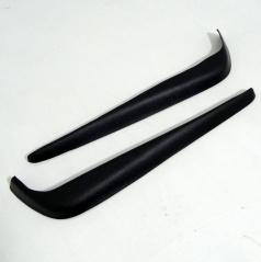 Mračítka Škoda Felicie I plastové čierne